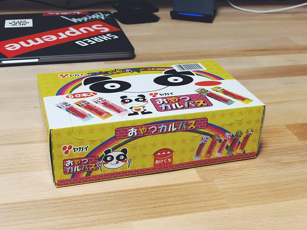 酒のおつまみに『ヤガイ おやつカルパスを箱買い』してみたらこれはヤバイ【値段は1本9.8円】