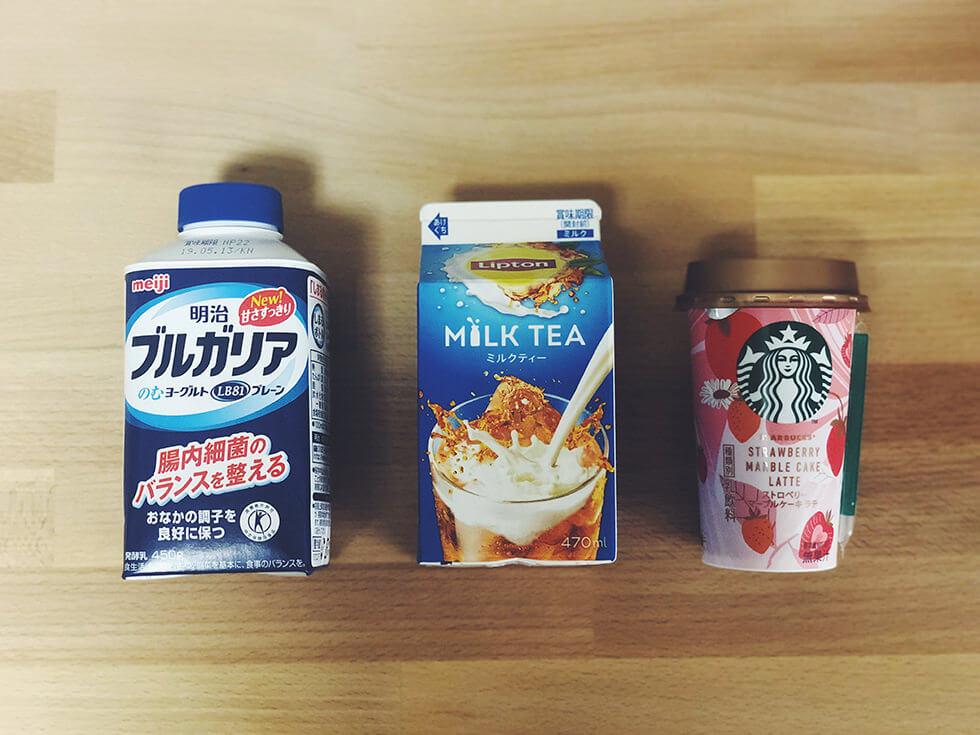 タピオカジュースの飲み比べに使った市販のジュース3種類
