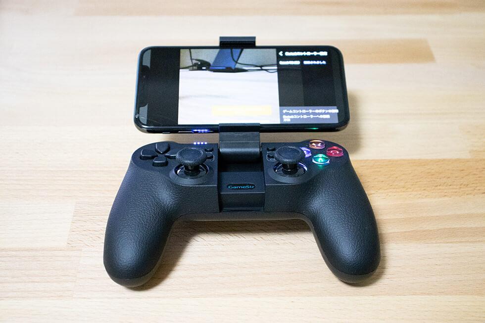 トイドローン Tello と専用 Bluetooth コントローラー GameSir T1d を接続したところ