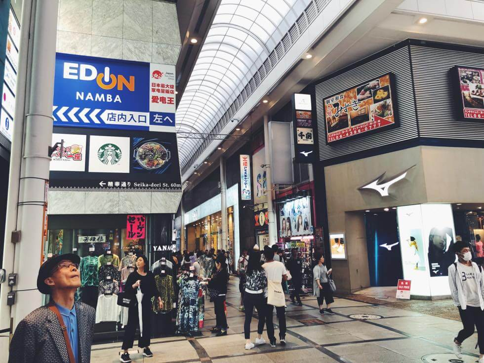 エディオンなんば本店は御堂筋商店入ってすぐ