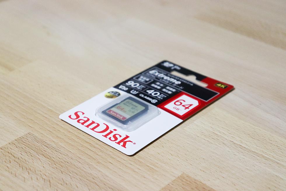 利用シーンにあわせてSDカードを選ぶこと