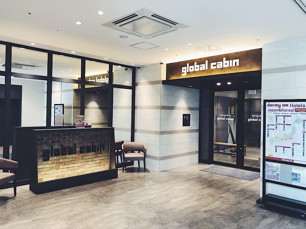 浜松駅近くのキャビンタイプホテル「グローバルキャビン」の入り口