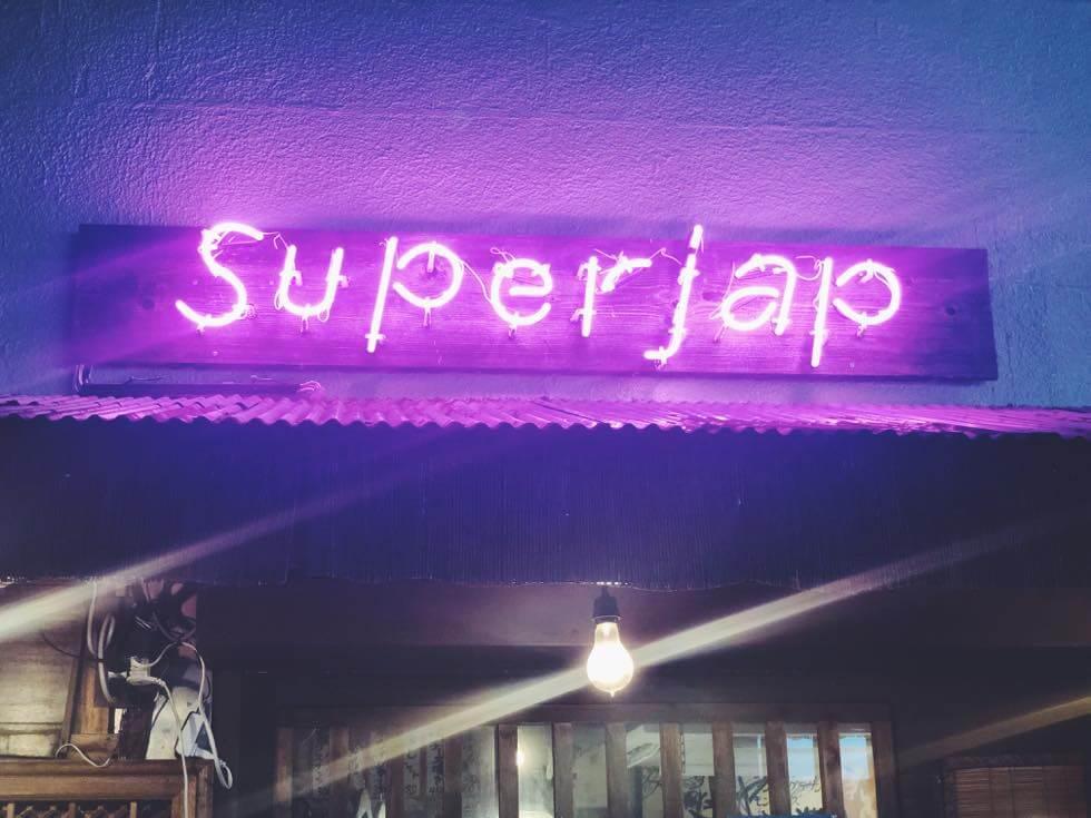 個性派人気立ち飲み Super Jap(スーパージャップ)の看板