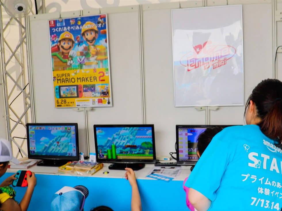 プライムデーゲームランド体験ブース1