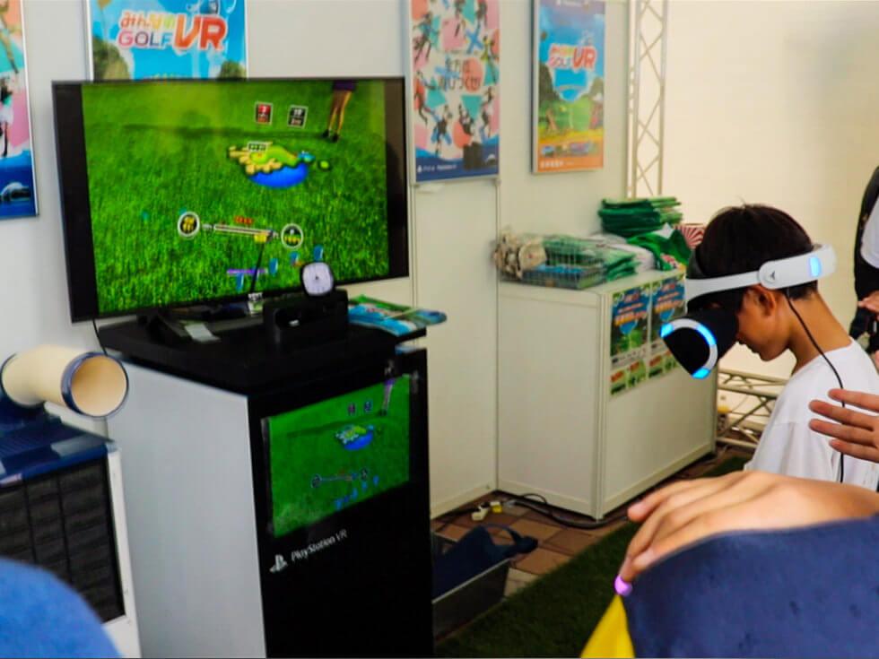 プライムデーゲームランド体験ブース2