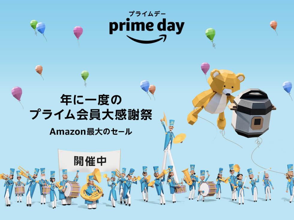 amazon プライムデー 2019のアマゾンプライムセールで僕が買ったもの4点【一日目】