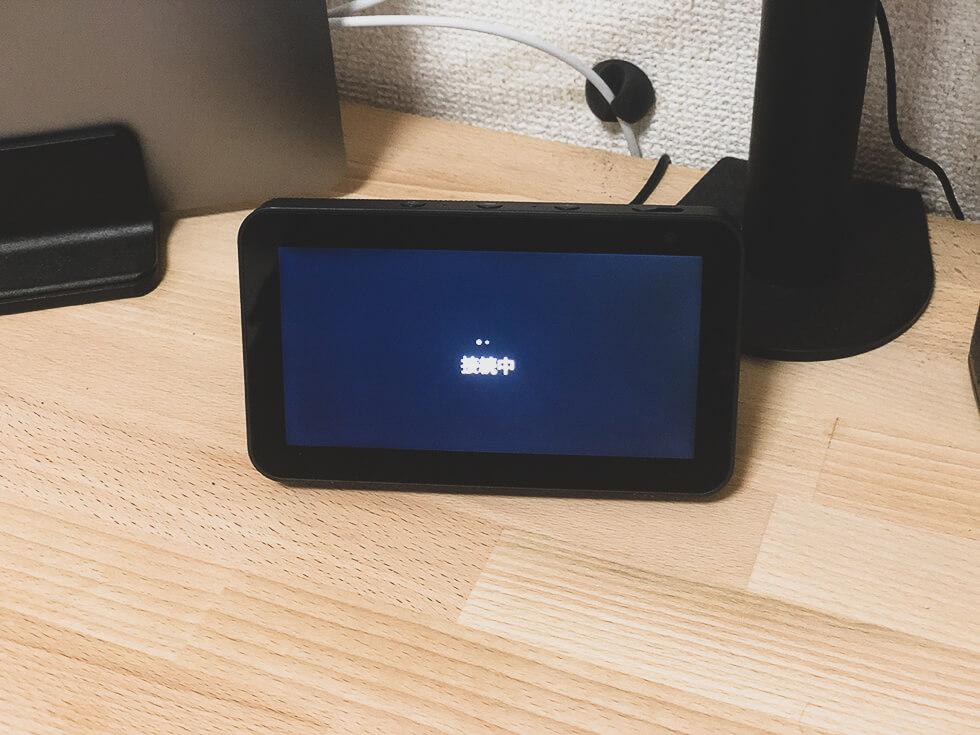Amazon Echo Show 5 の初期設定が済んで接続待ち