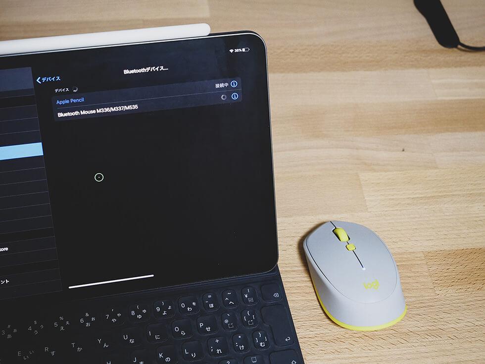 iPad ProとLogicool ワイヤレスマウスをBluetooth接続
