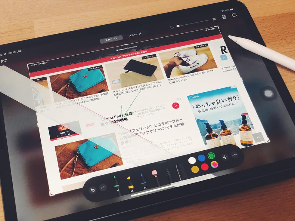 iPad OS の新しいツールパレット