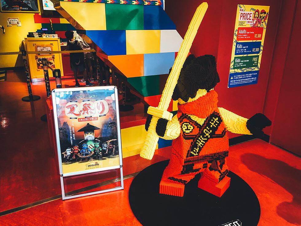 子どもの遊び場レゴランド大阪の入り口