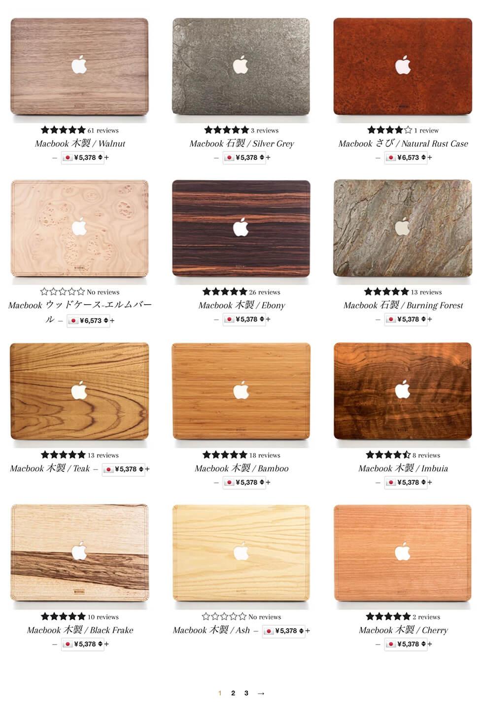 MacBook のスキンシールの種類