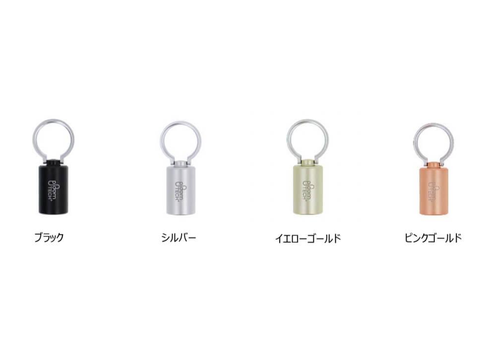 新発売のプルーム・テック・プラス・リングスタンド全4色
