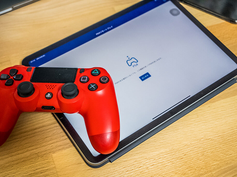iPadでモンハンワールドをリモートプレイ