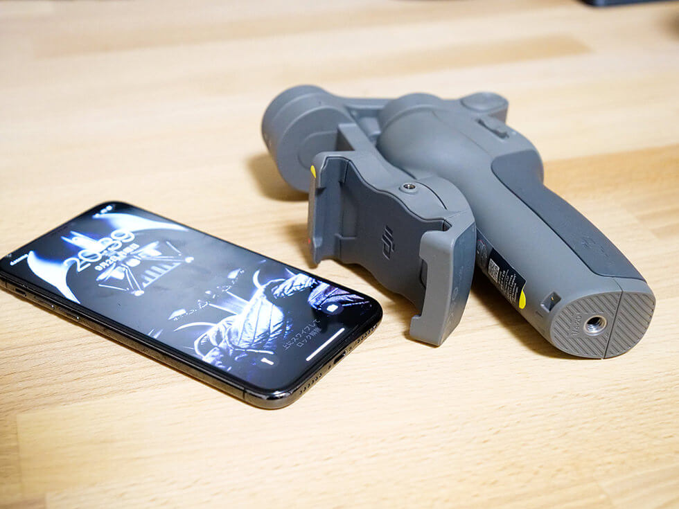 折りたたみ格安スマホ用ジンバル Osmo Mobile 3 コンボをレビュー【片手操作と持ち運びが快適】