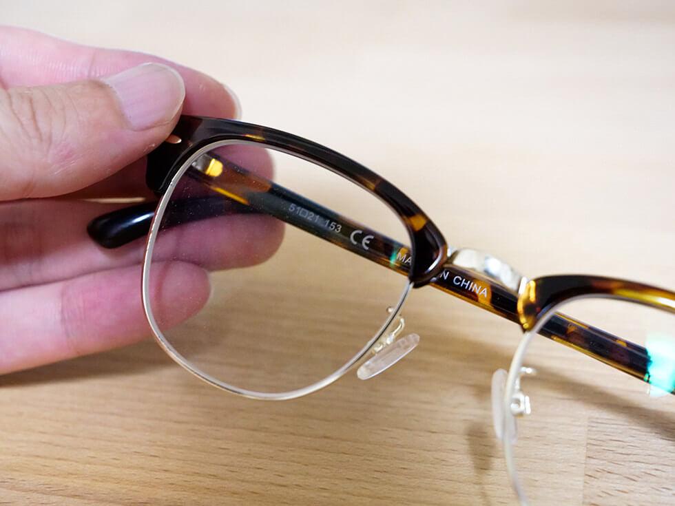 Zoffでレンズ交換をした眼鏡
