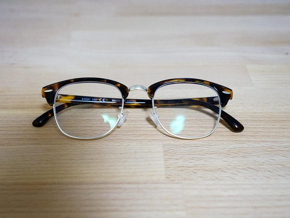Zoffでレンズ交換をした眼鏡を正面からみたところ