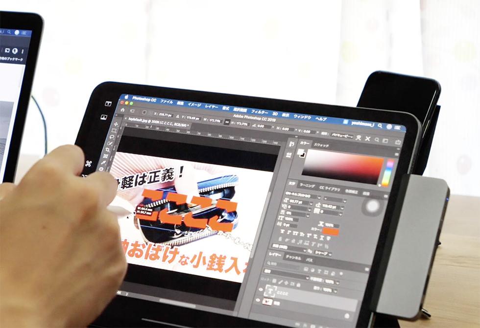 サブディスプレイにしたiPadでApple Pencilを使っている所