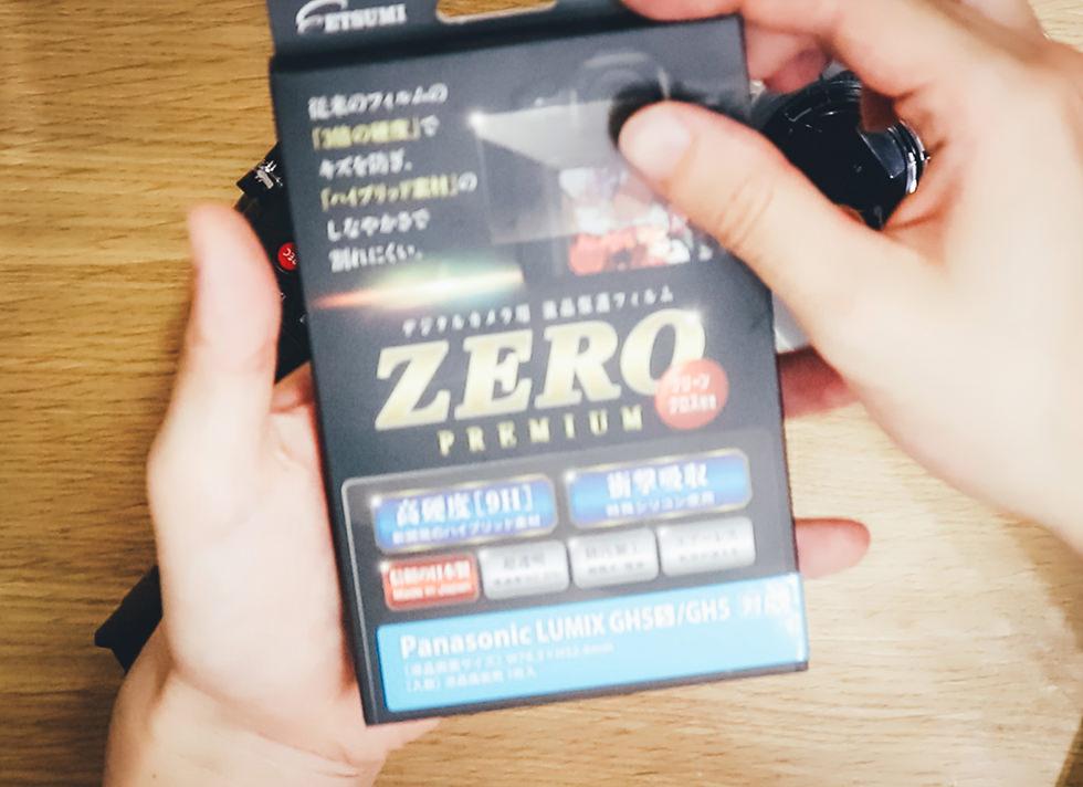 液晶保護フィルムを開封