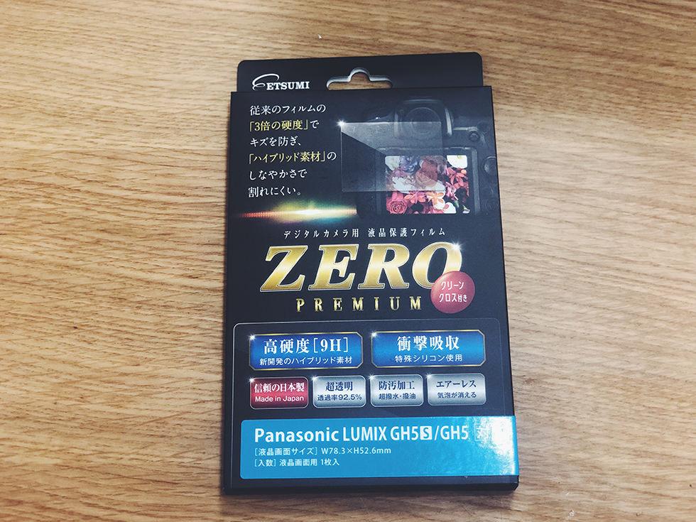 エツミ 液晶保護フィルム ガラス硬度の割れないシート