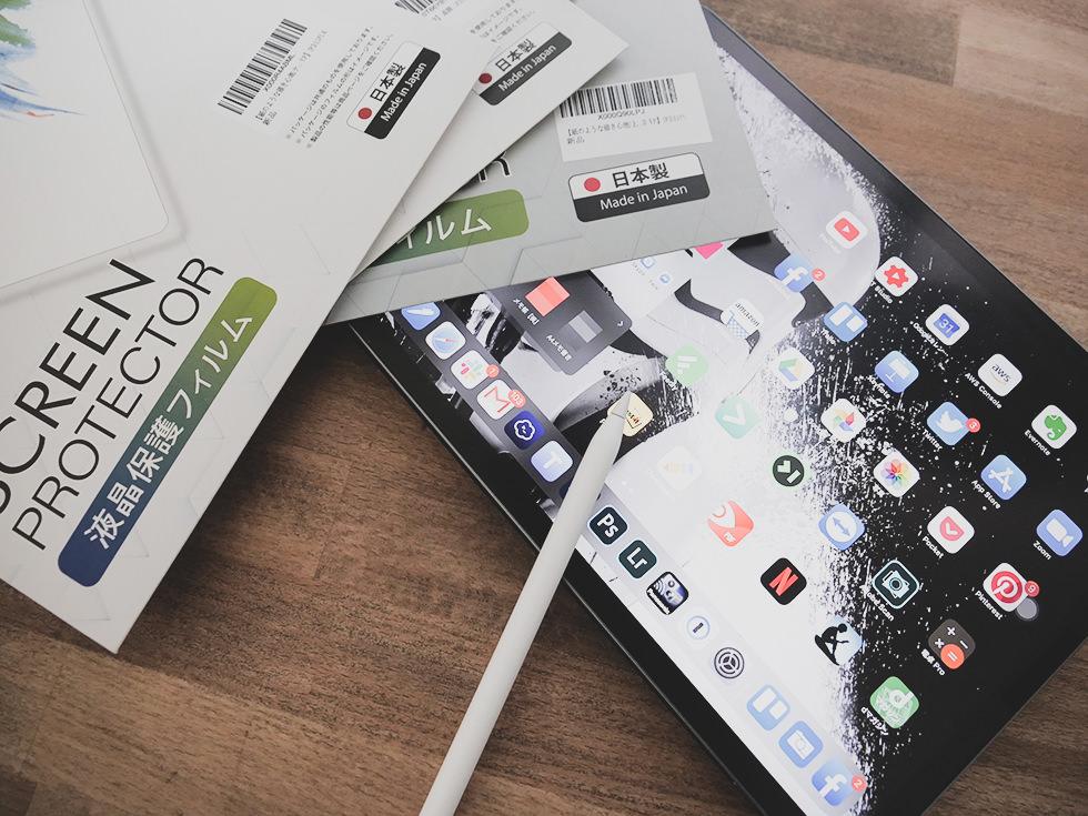 iPadとペーパーライク保護フィルム3種類