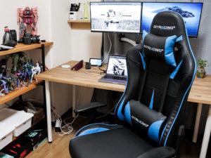 オットマン付きゲーミングチェアが長時間PCに向かう人におすすめ【癒やしのオフィスチェア】