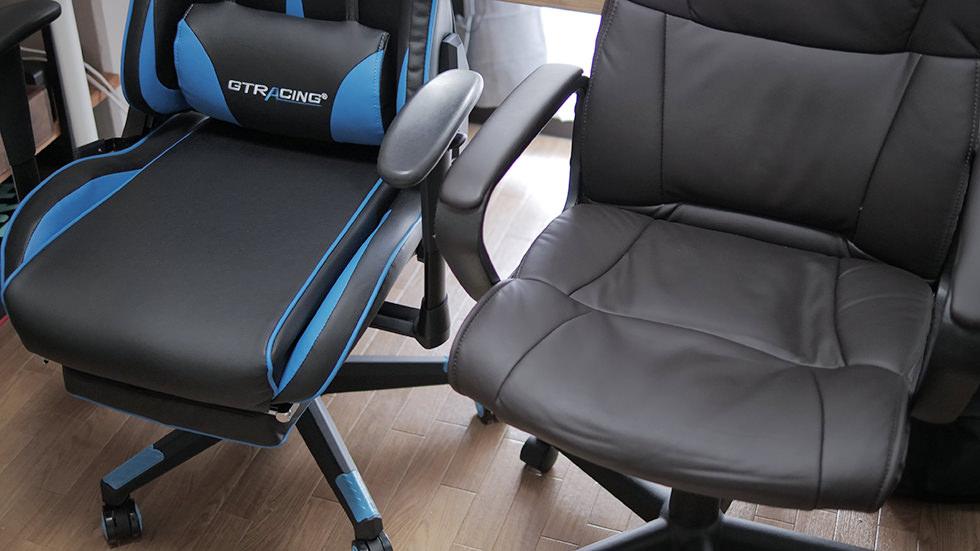 ゲーミングチェアとオフィスチェアの座椅子部分