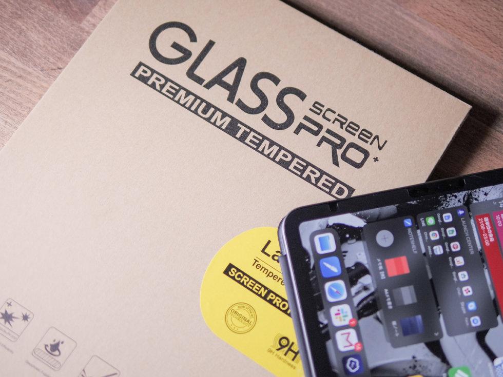 iPad と覗き見防止フィルム