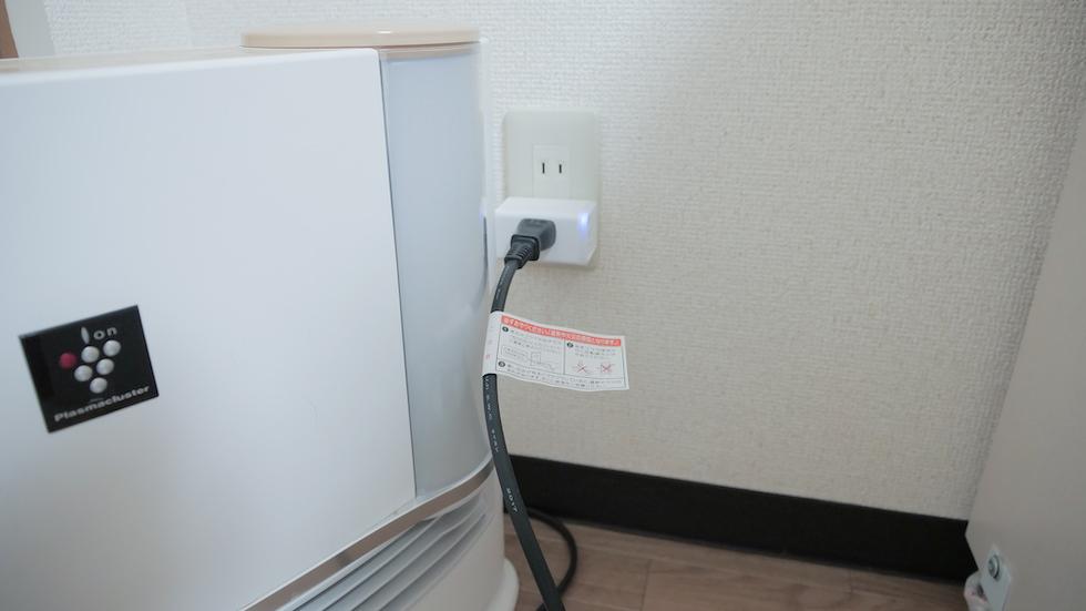 スマートプラグと家電を接続した使い方