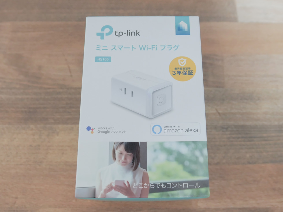 TP-Link WiFiスマートプラグ