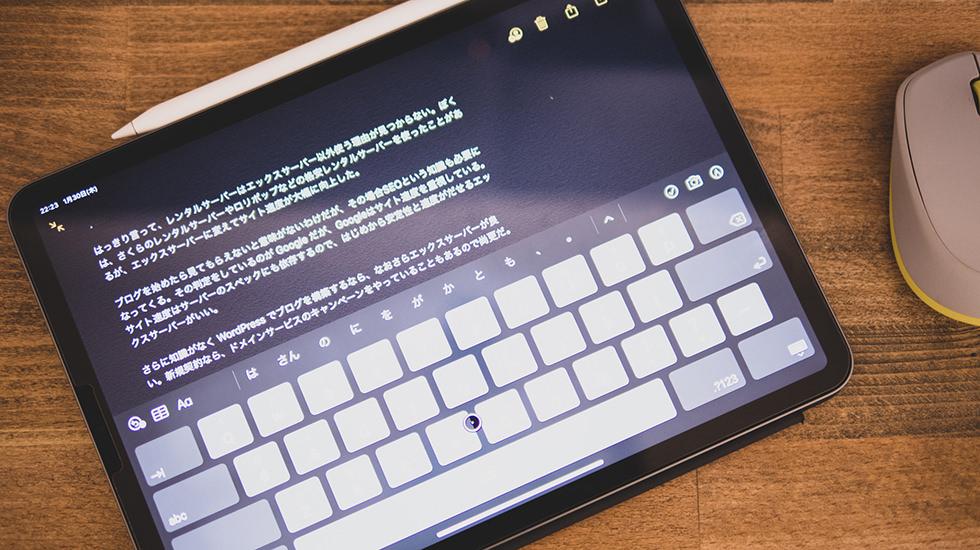 iPadのソフトウェアキーボード