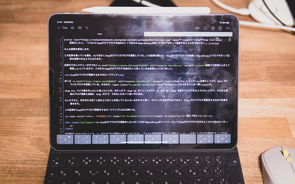 iPadにおすすめのテキストエディタ
