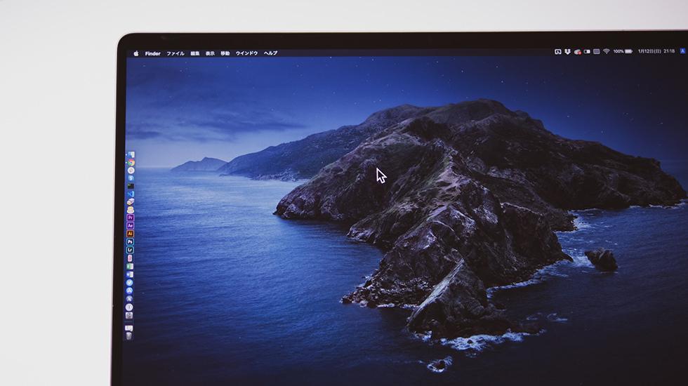 MacBookPro16インチの大きくなった画面