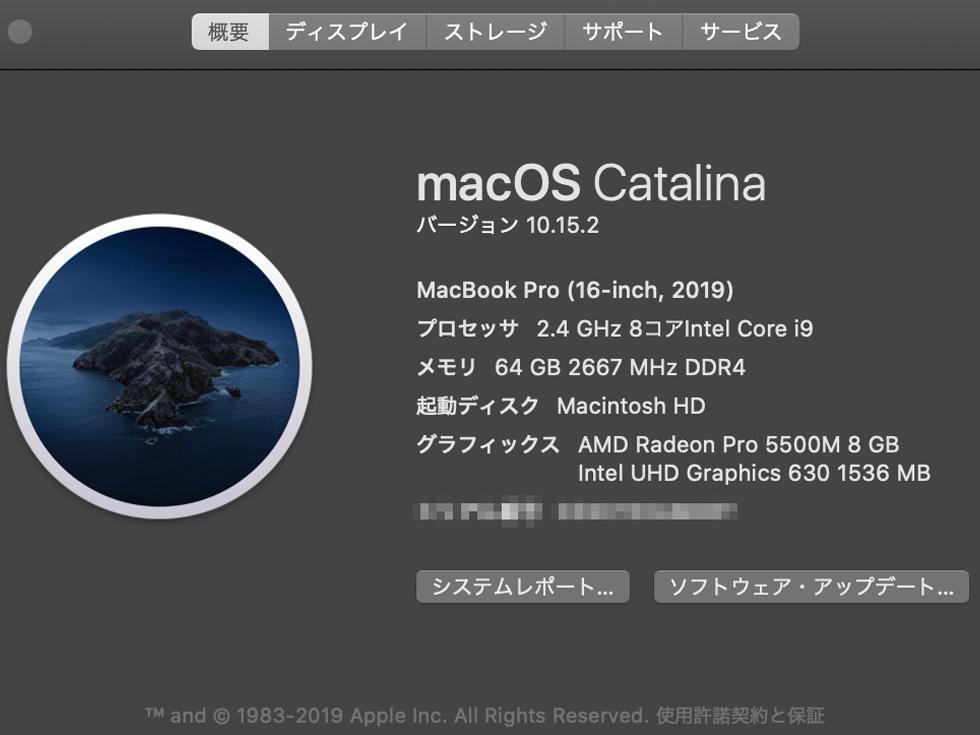 MacBookPro16インチのスペック