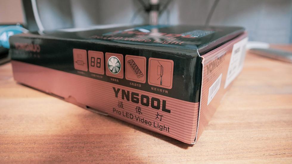1万円台のLED照明ライト