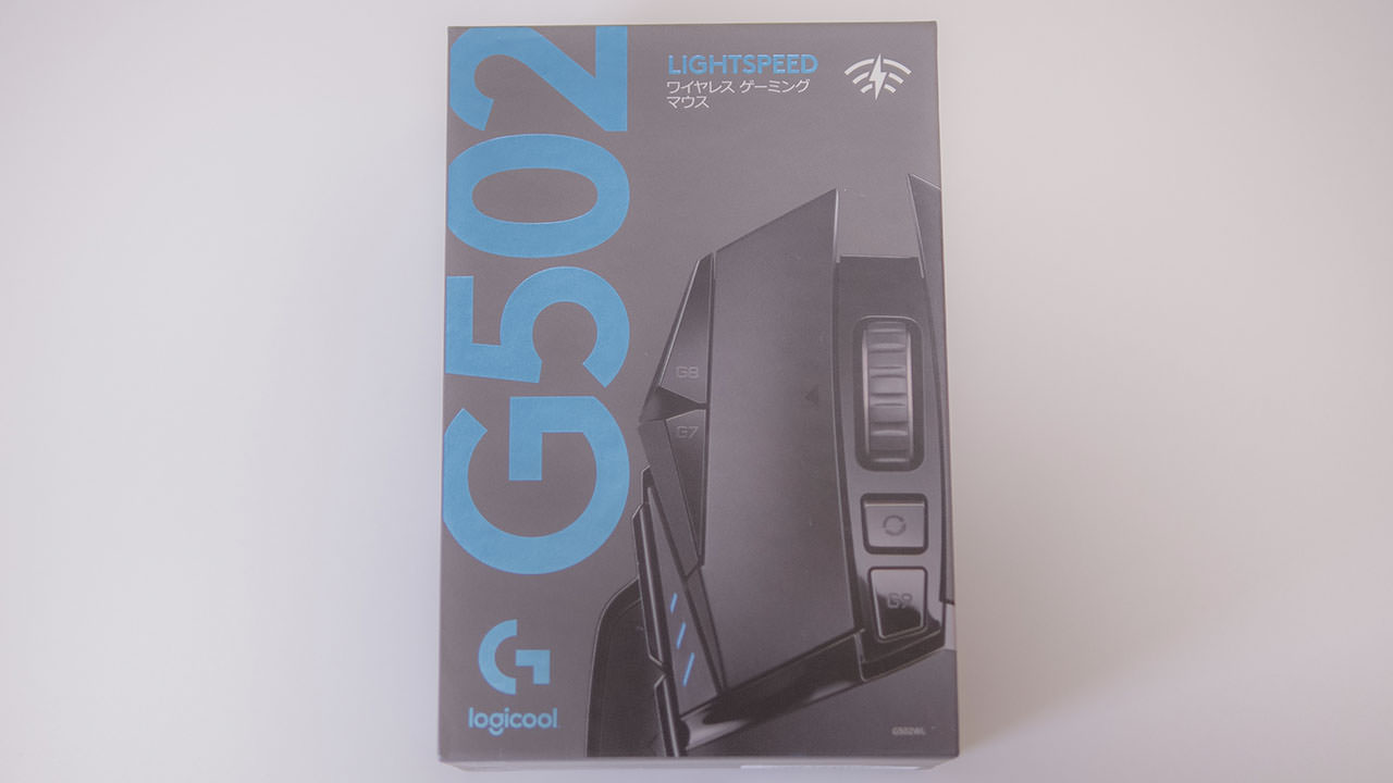 G502WLが入った箱