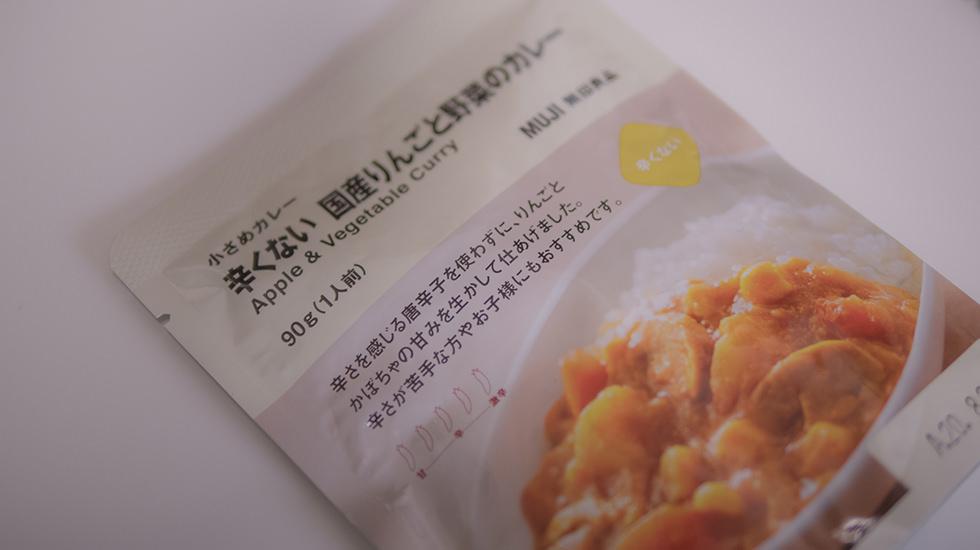 素材を生かした辛くない国産りんごと野菜のカレーのパッケージ
