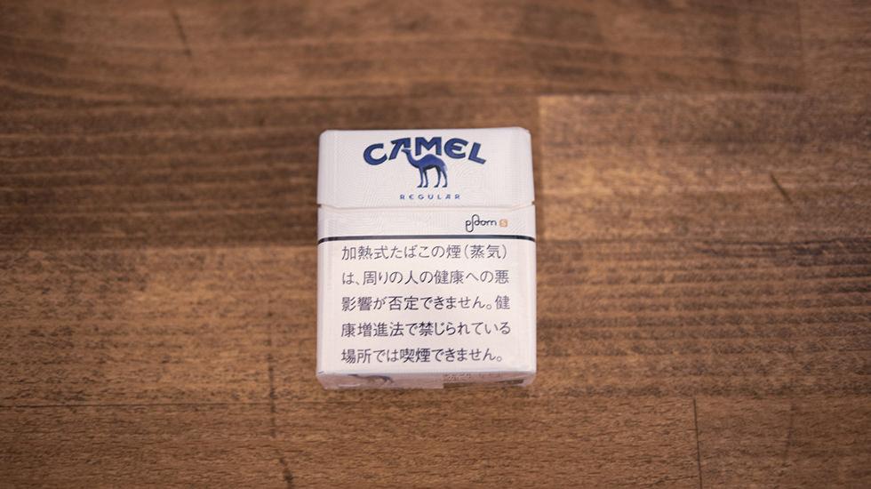 キャメル・レギュラー・プルーム・エス用