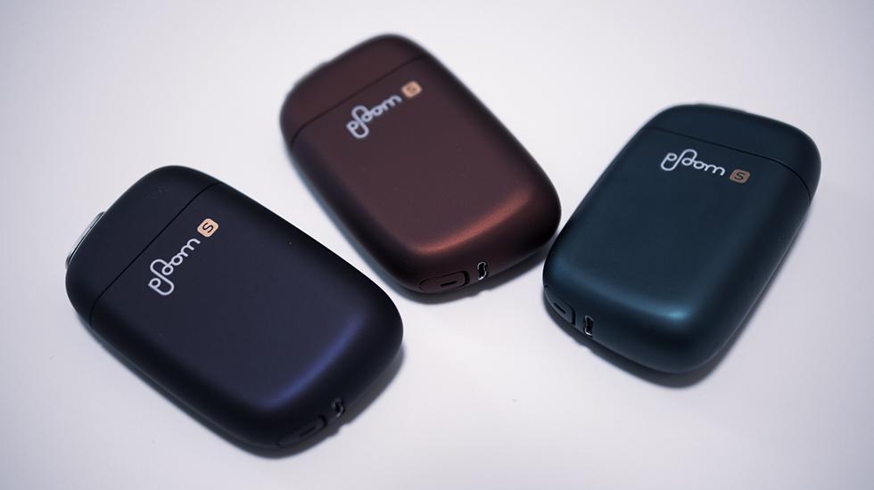 2020年3月に新発売したプルームSの新色3種類