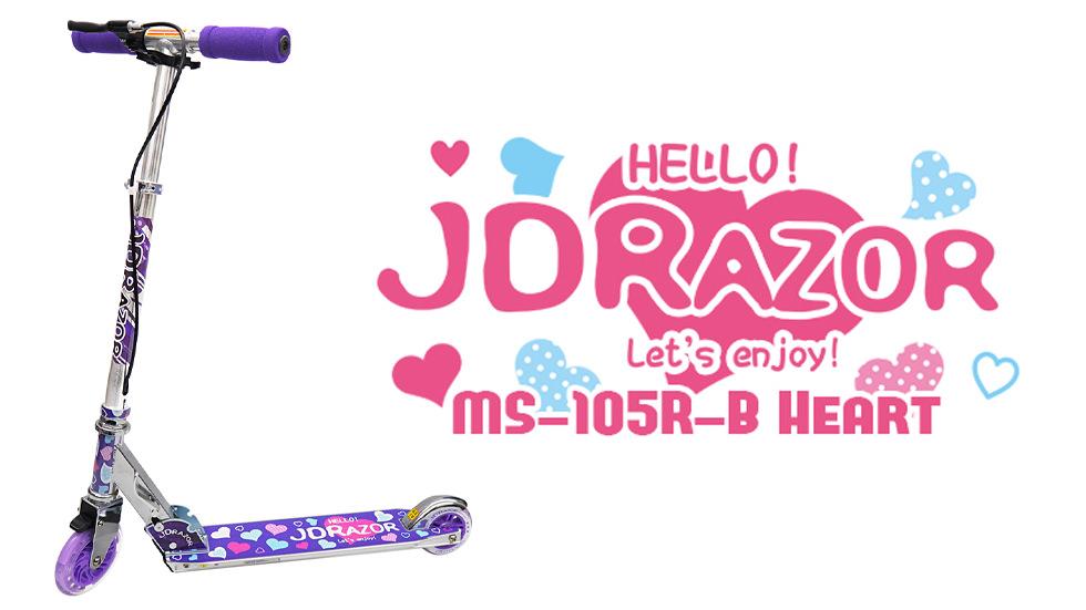 女の子におすすめ!子供用キックボード JD RAZOR MS-105R-B