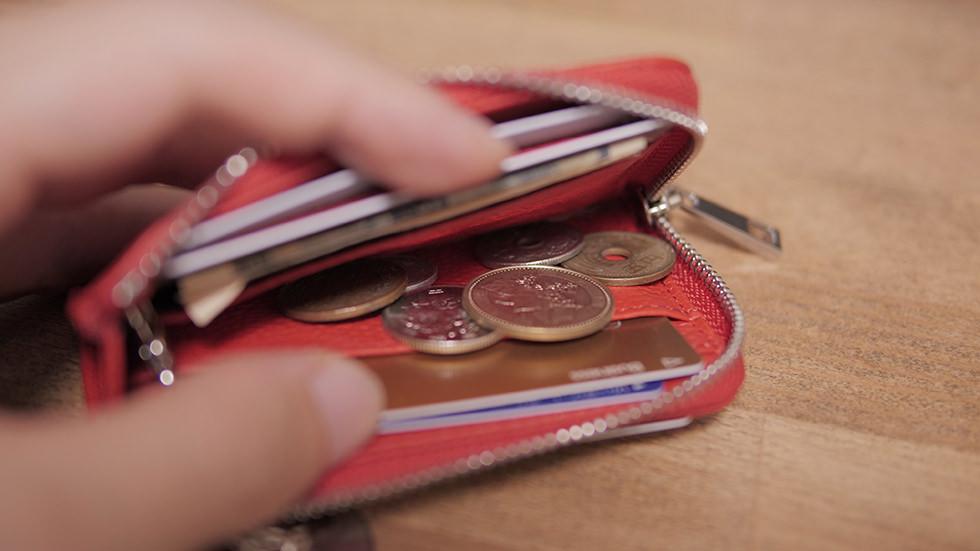 現金を収納する使い方